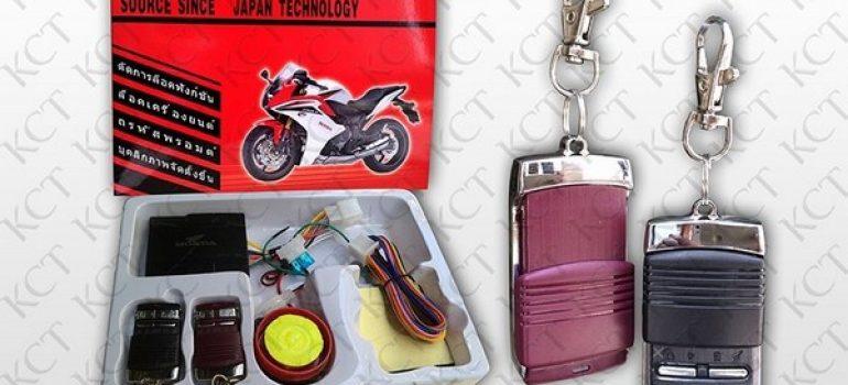 ổ khóa chống trộm xe máy Honda